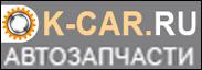 k-car.ru Автозапчасти Kia, Hyundai, Chevrolet, Suzuki